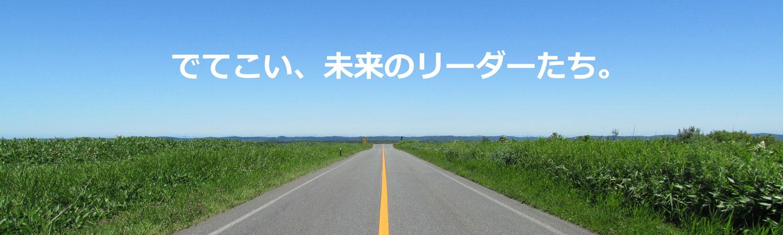 大塚 ネット 四谷
